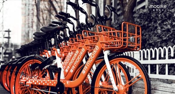 摩拜单车发布全国免押金数据:月新增千万用户