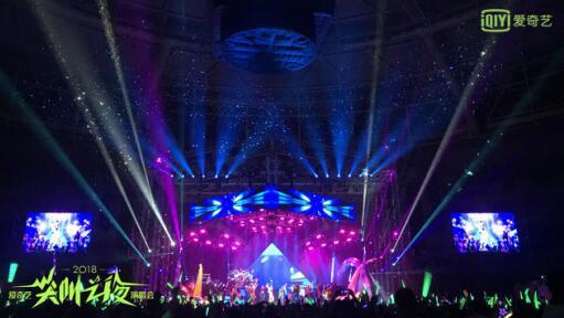 《中国新说唱》首度公演,爱奇艺尖叫之夜演唱会全明星阵容声势来袭!