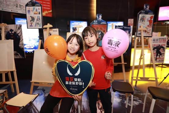 《毒液》中国首映获一致好评 全国百场点映盛况空前