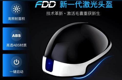央视报道的激光生发头盔,你还不知道?