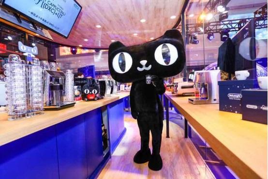 牵手德龙,天猫超级品牌日为人们开启别样意式咖啡生活 时间:2018-12-24 11:54:00来源:互联网