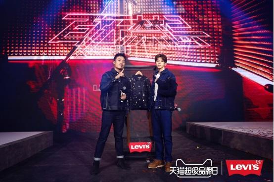 Levi's天猫超级品牌日,定义偶像时代的娱乐营销