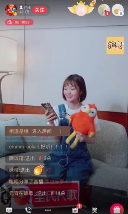 """""""天籁少女""""段奥娟空降全民K歌,与粉丝同框抢麦PK"""