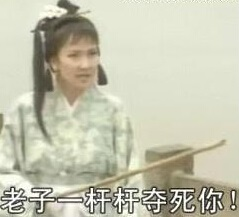 "hold得住""十级""四川话,还能吃下50根小米?#20445;?#36825;个歪果?#35270;?#28857;强"