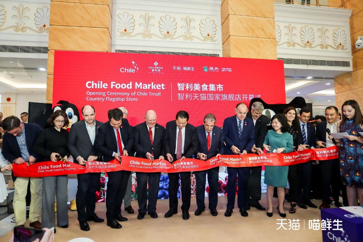 天猫智利国家旗舰店上线,中国吃货的福利,智利农民的福音