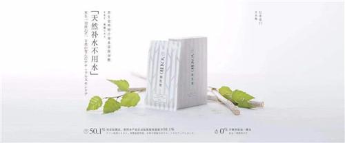 中国品牌研发实力有多强?为你深扒口碑护肤品牌养生堂的研发底牌