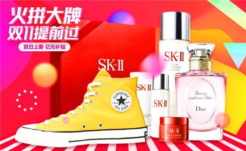http://www.xqweigou.com/zhifuwuliu/70183.html