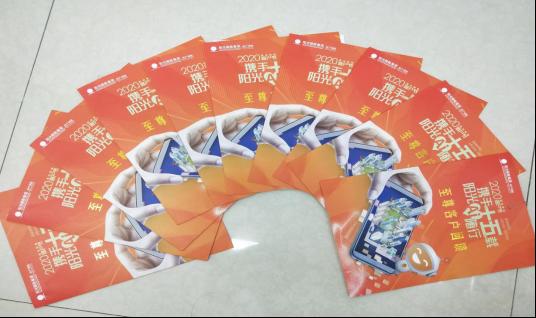 【阳光快讯】携手十五载,感恩每一刻——阳光财险开展客户节感恩回馈活动273.png