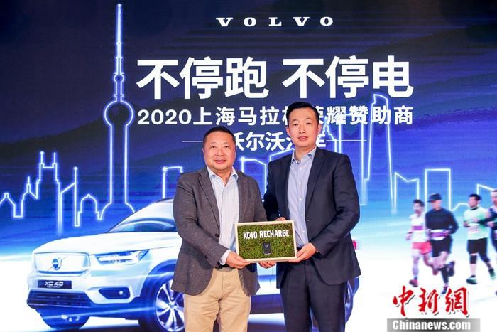 图3.沃尔沃XC40 RECHARGE将担任2020上海马拉松的赛事计时用车