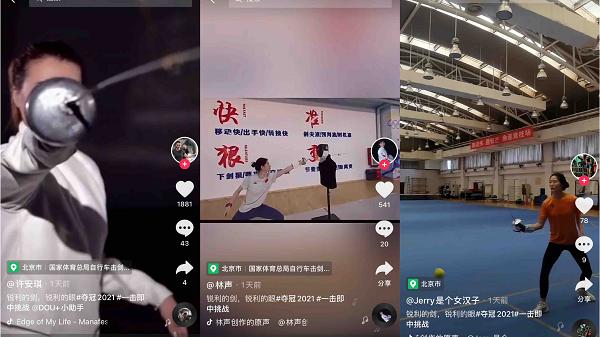 抖音挑战赛冠军天团硬核秀实力 全民打call助威中国健儿