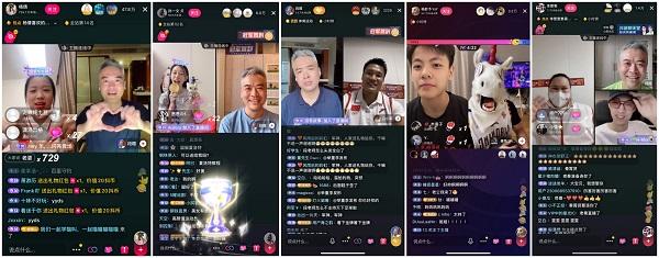 抖音冠军驾到直播间汇聚中国力量,揭晓热门冠军和名将运动员们的拼搏故事